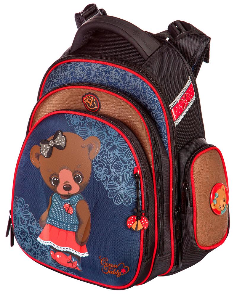 Рюкзаки для девочек Hummingbird TK32 Мишка с мешком для обуви, - фото 1